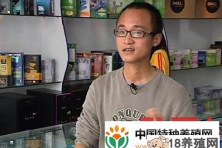 大学生王先宇养竹鼠和猪,一年挣200万 _动物养殖(养竹鼠的技巧)