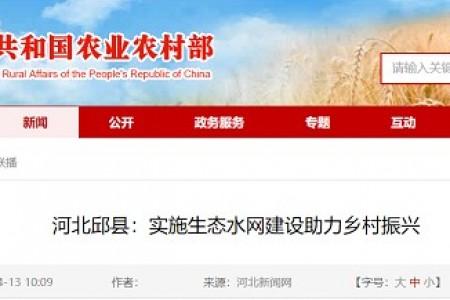 河北省邱县实施生态水网建设助力农村振兴