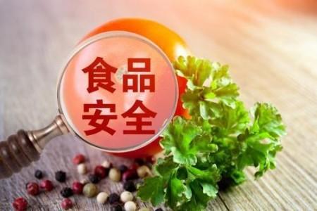北京市市场监督局:14批食品不合格