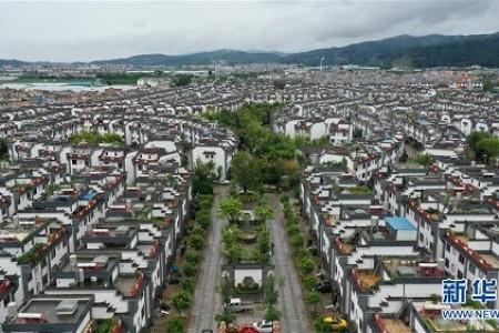 """走向我们的小康生活,""""云南第一村"""",为什么能实现共同富裕?"""