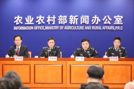 """农业和农村事务部关于介绍""""中国渔政亮剑""""渔政执法工作的新闻发布会"""