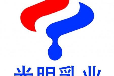 光明乳业计划与银豹集团建立江苏乳业和江苏畜牧业