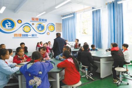 重庆彭水县填补了农村教育的不足