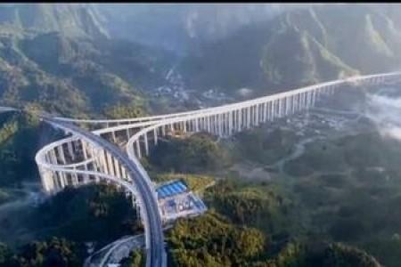 沿着高速看中国:通向小康社会的扶贫之桥和幸福之桥